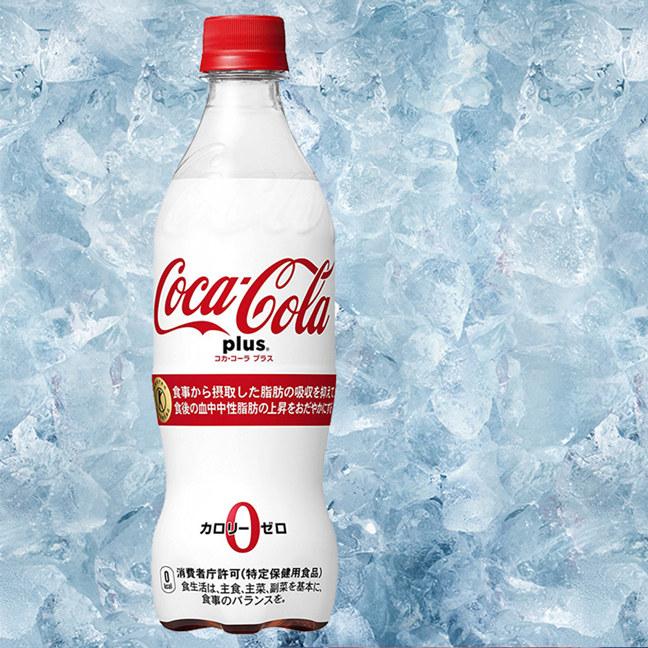 3瓶网红套餐 可口可乐Plus零脂可乐+巴厘岛蓝色百事可乐+雪碧Sprite Extra 限量