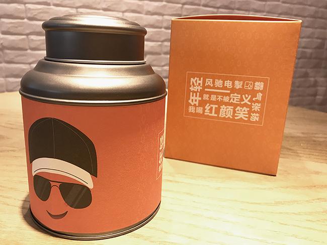 纸盒8.jpg