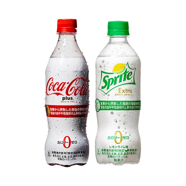 日本可口可乐Plus零脂可乐+零脂雪碧Sprite extra(2瓶装)