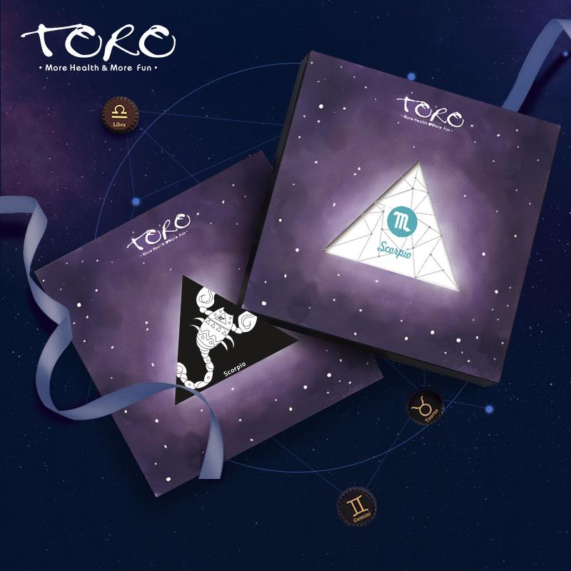 TORO 十二星座手工巧克力 巧克力礼盒装 送女友 情人节生日礼物
