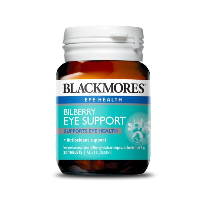 澳洲 Blackmores 蓝莓护眼片 30粒