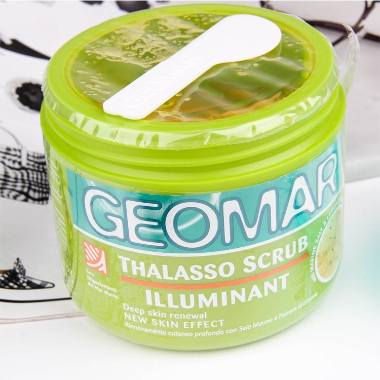 GEOMAR吉儿玛身体精油磨砂膏300g死海浴盐去角质鸡皮死皮疙瘩提亮
