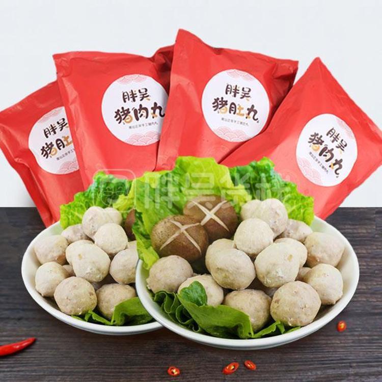 广东潮汕正宗手工猪肉双拼丸(猪肚丸+猪肉丸 共1000g)