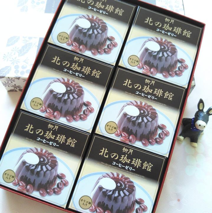 日本北海道柳月 齐木楠雄 咖啡果冻