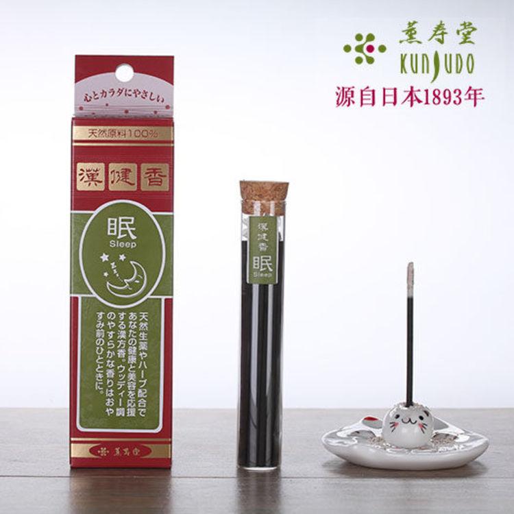 日本,助眠安神的神器,也是会说话的盘香