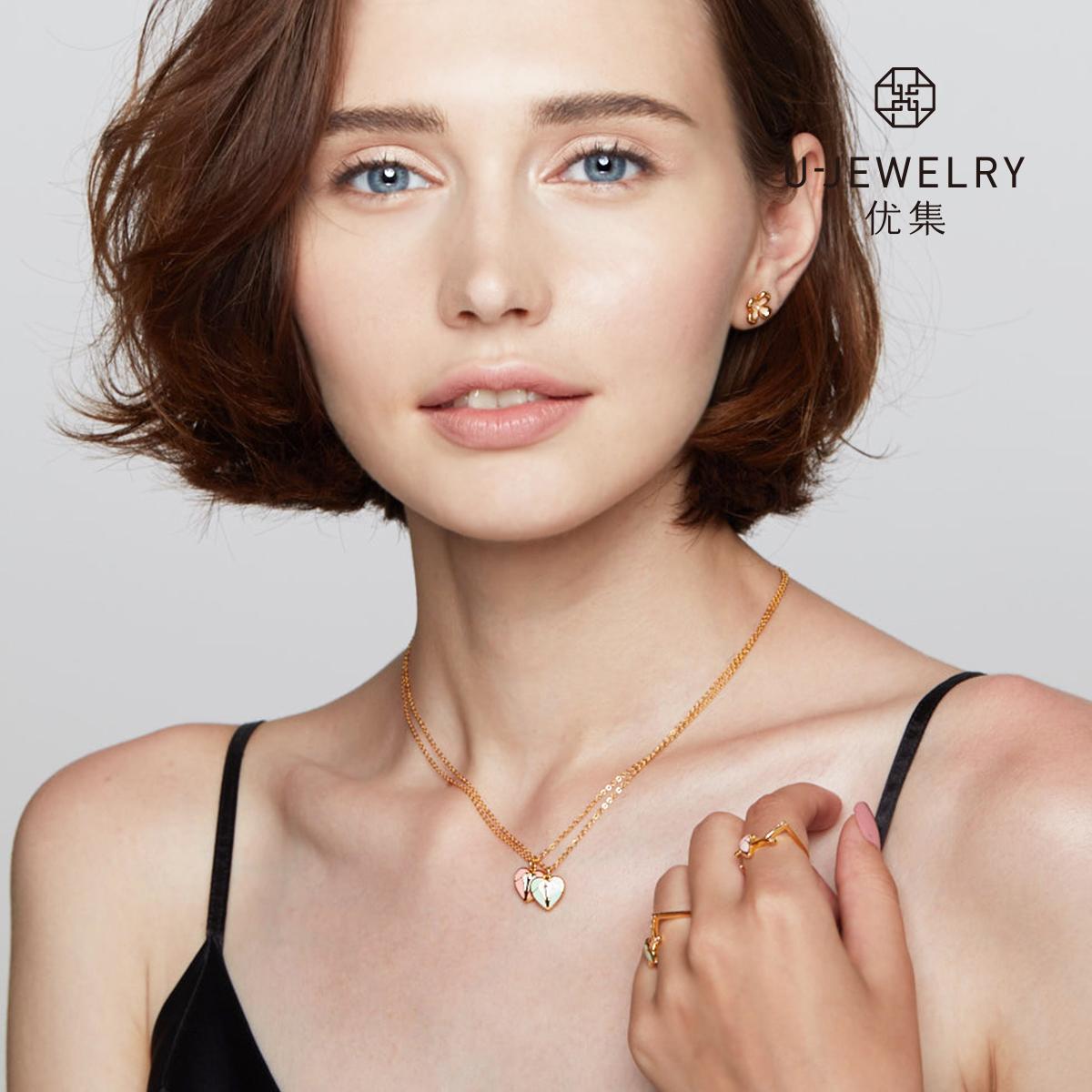 U Jewelry优集七夕限定款首饰礼盒套装
