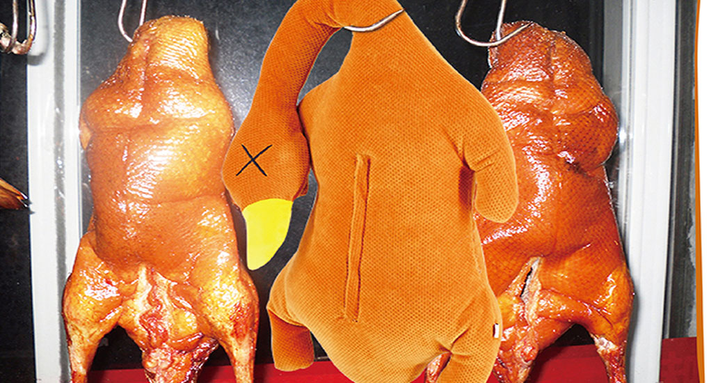 这里卖盐水鸭、烤鸭,带一只走吗?