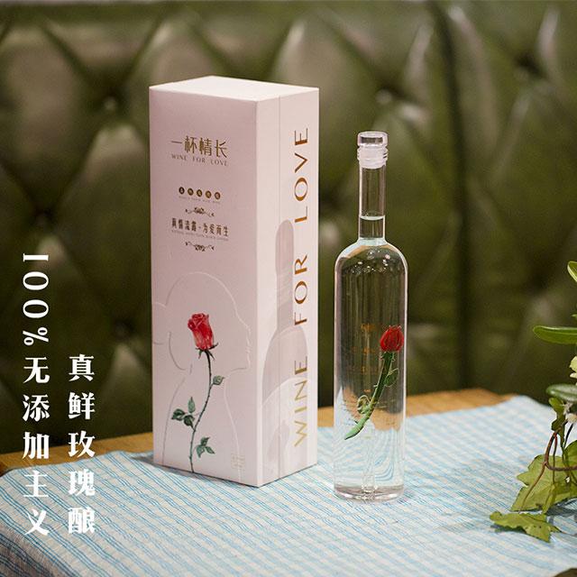 一杯情长26° 真鲜玫瑰酿