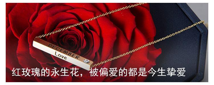 七夕爱礼 | 红玫瑰的永生花,被偏爱的都是今生挚爱
