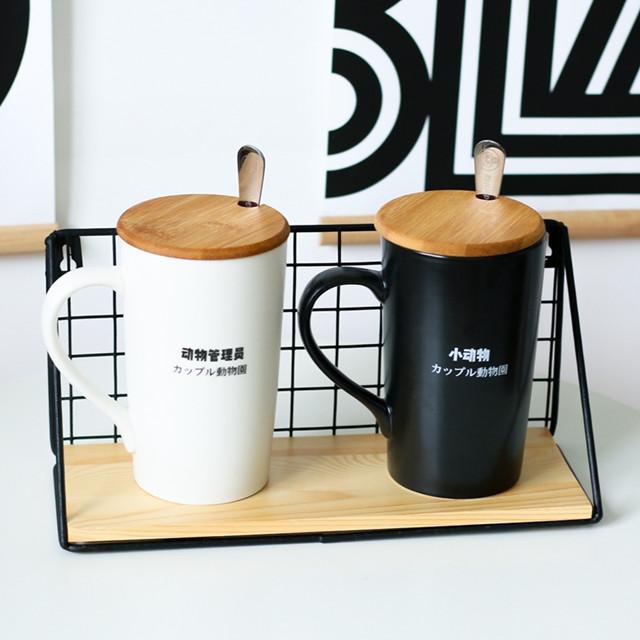 创意黑白简约马克杯潮流哑光磨砂陶瓷杯子男女水杯咖啡杯生日礼物