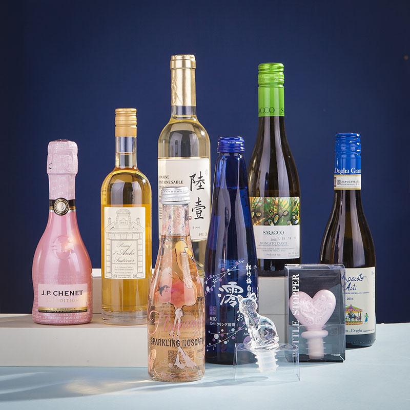 「 醉 」七日酒微醺礼盒 情人节生日纪念日送礼