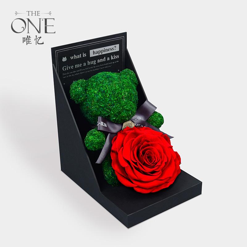 THEONE唯忆 爱你抱满怀 进口永生花巨型玫瑰花盒生日礼物