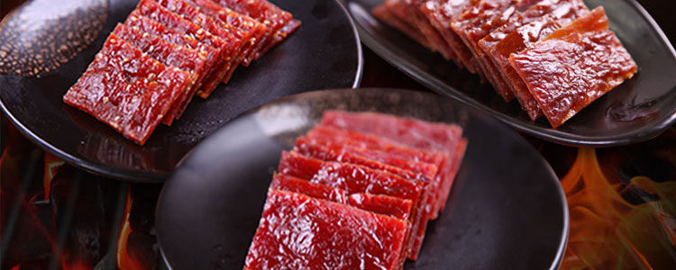 盘点这些好吃不贵带肉的小零食