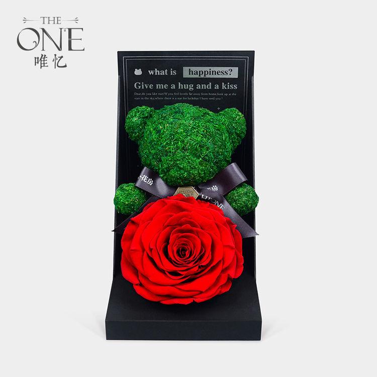 永生玫瑰与苔藓熊,七夕爱礼 | 红玫瑰的永生花,被偏爱的都是今生挚爱