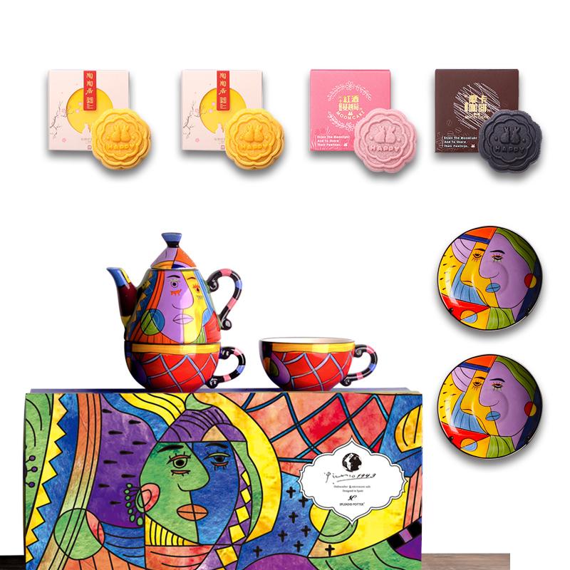 陶缘 创意手工雕刻陶瓷艺术釉下彩茶具+月饼礼品