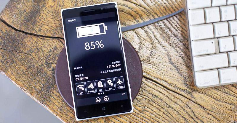 不换手机, 加块皮, 你的手机也能无线充电