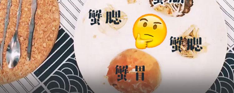 """吃蟹知识:""""流氓""""鉴定法,母蟹都脸红了..."""