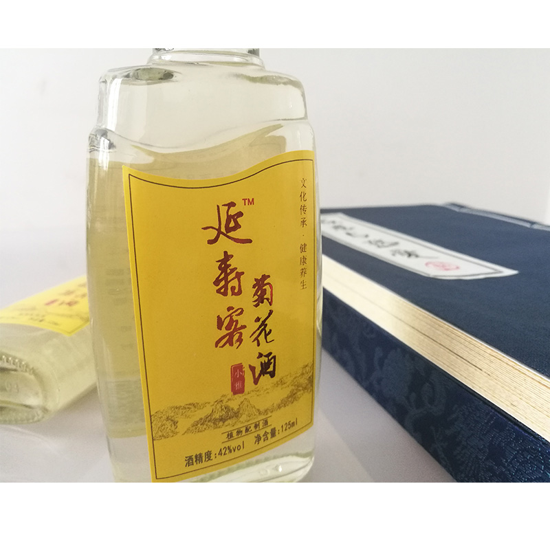 延寿客小雅菊花酒  中秋节限时促销   六瓶装2x125ml