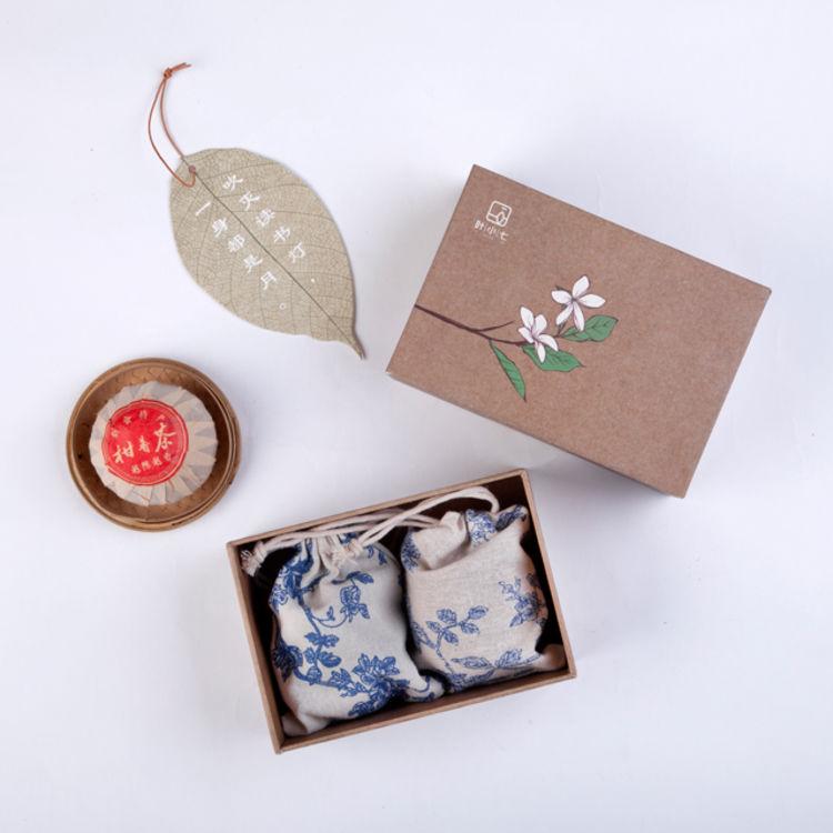 叶小七茶叶礼盒 原木色