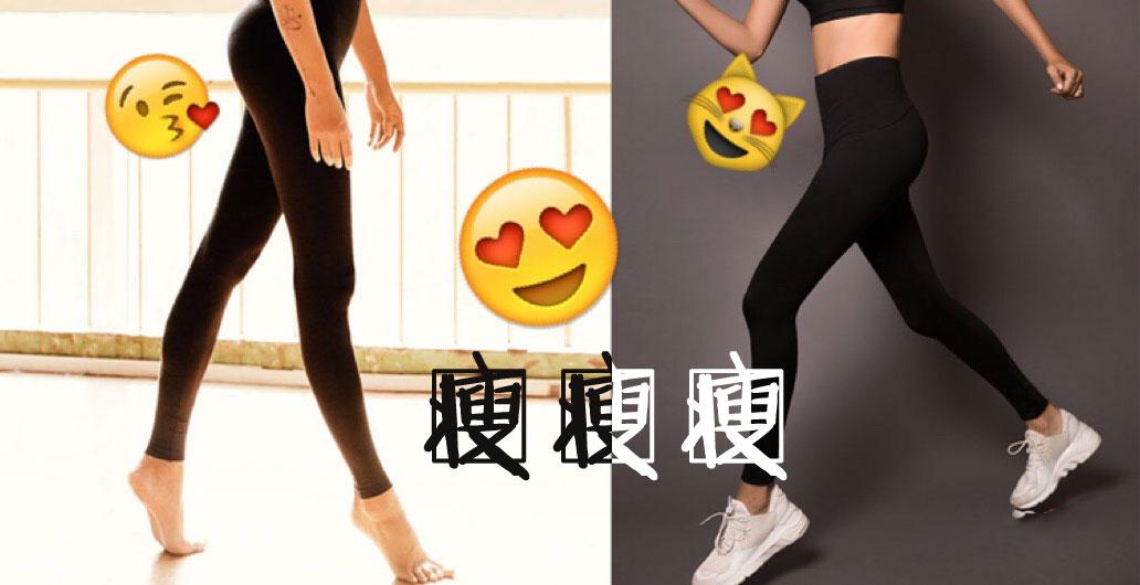「秋日必备」1条裤子=显高+显瘦+塑形!