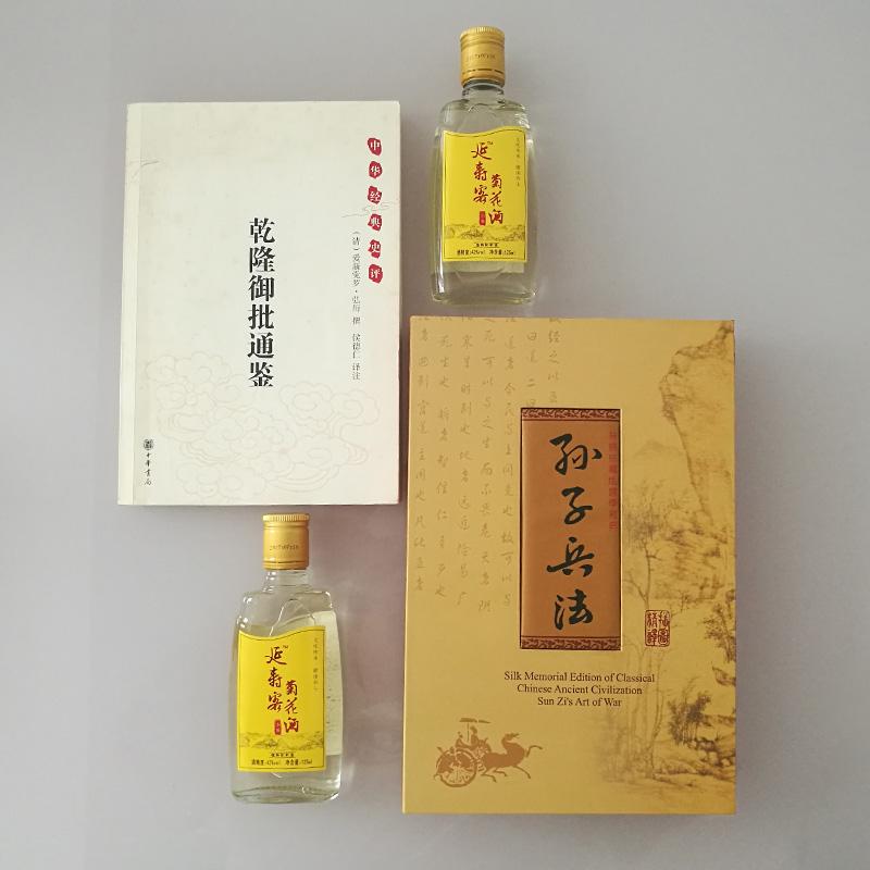 延寿客小雅菊花酒  中秋节限时促销   六瓶装2x125ml 限时促销