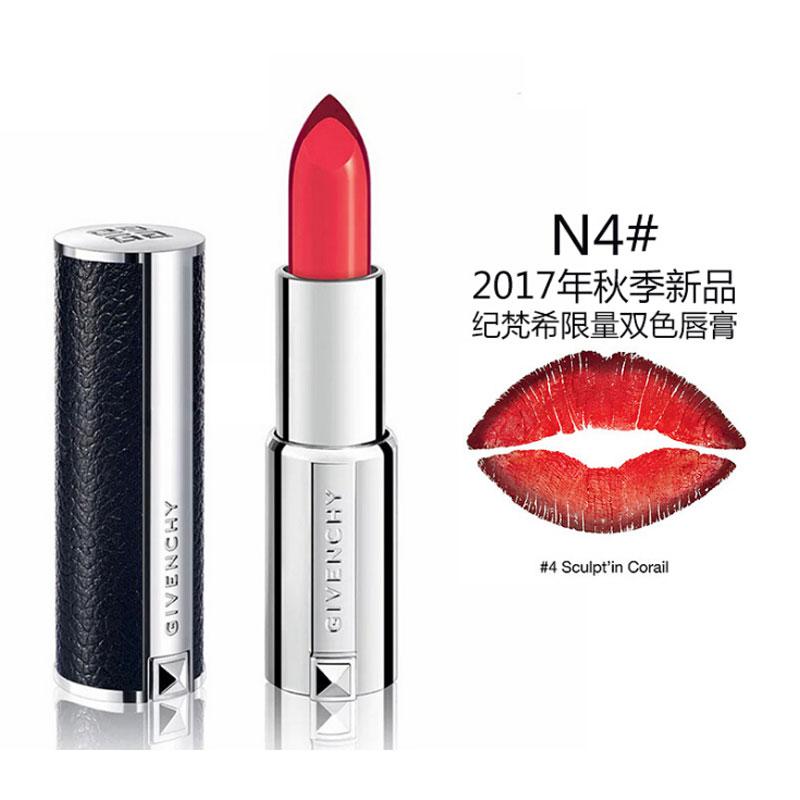GIVENCHY 纪梵希 2017秋季限量 高定香榭天鹅绒唇膏 双色口红3.4g