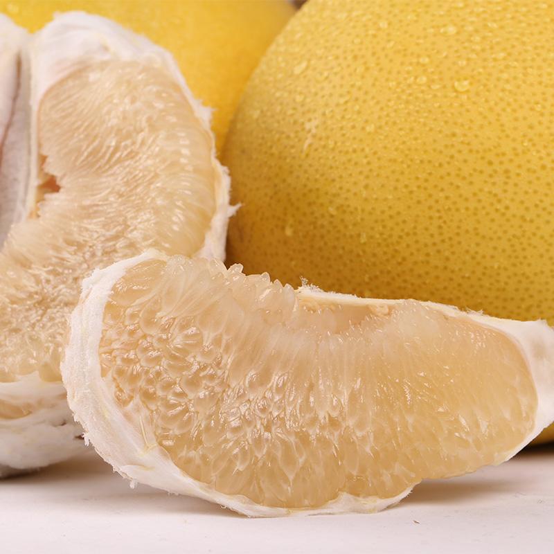 福建平和白心蜜柚2只约4.5-5斤