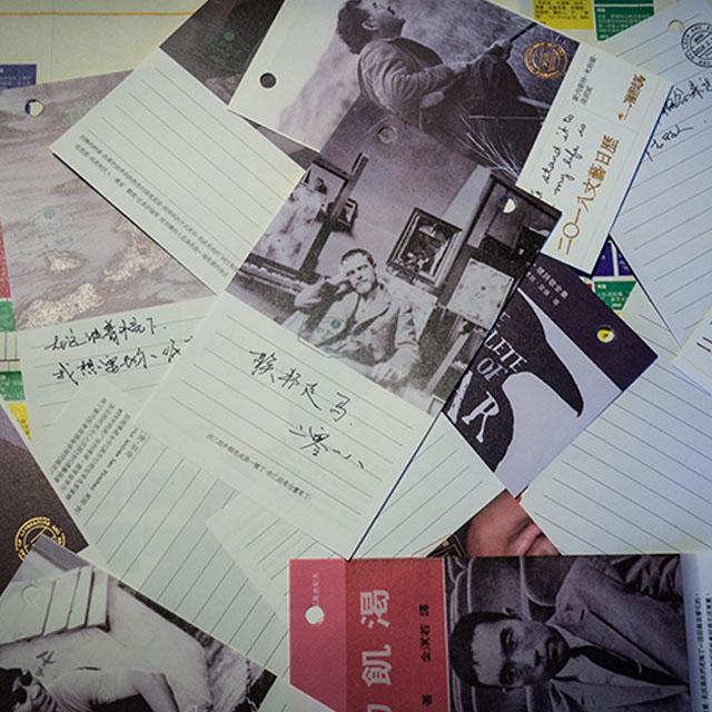 2018联邦走马文艺日历 商务礼品礼物