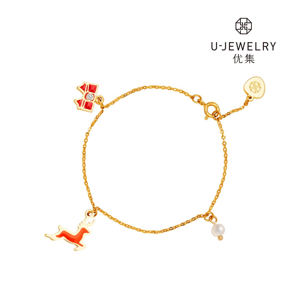 U Jewelry优集 快乐小鹿手链