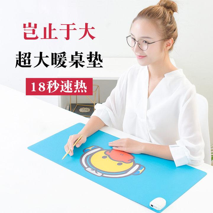 昕科办公室桌面暖桌垫发热垫