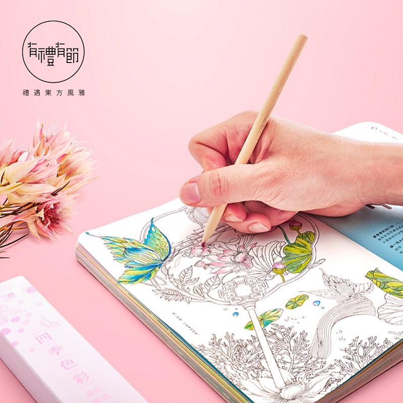 2018节气作业中国风涂色手帐有礼有节手绘古风创意清新手账笔记本
