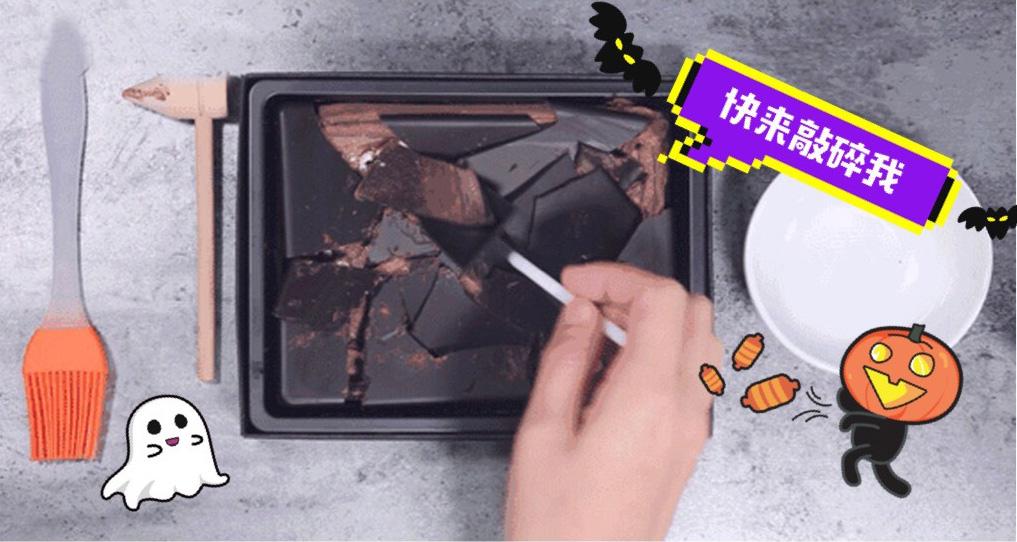 「穿越时空」拆一盒制霸票圈的化石巧克力