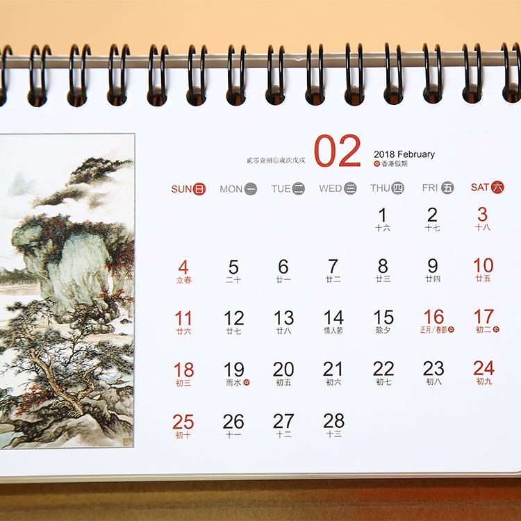 2018便签台历创意广告月历 日历挂历