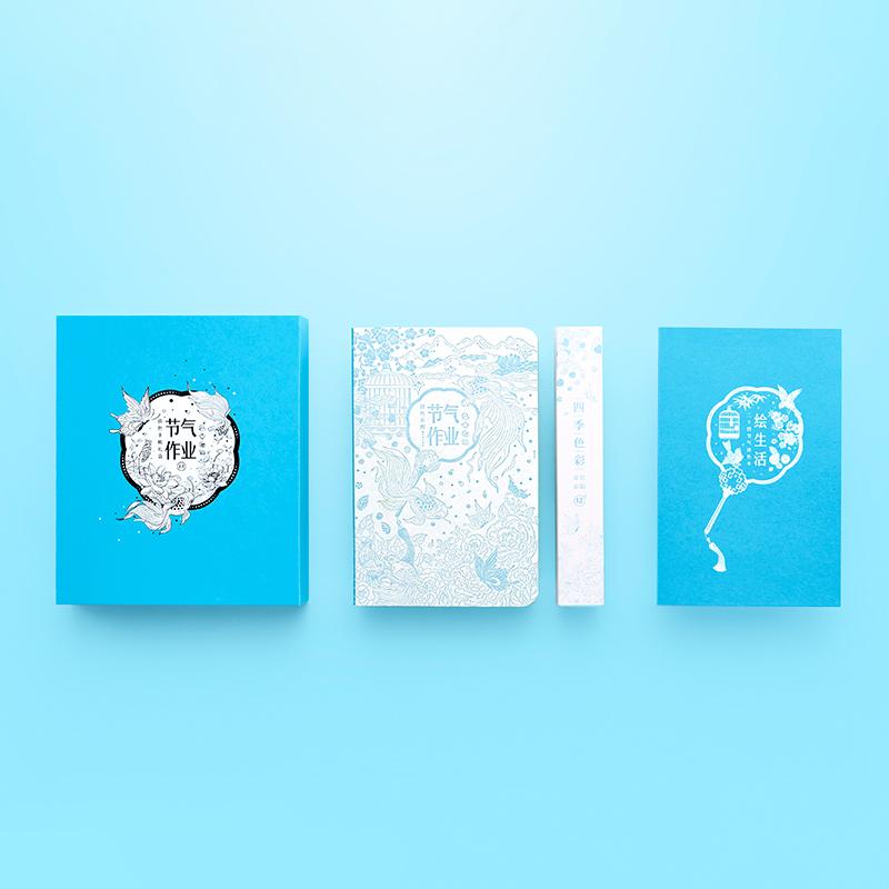 有礼有节2018节气作业礼盒复古中国风手帐套装笔记本文具手账礼品