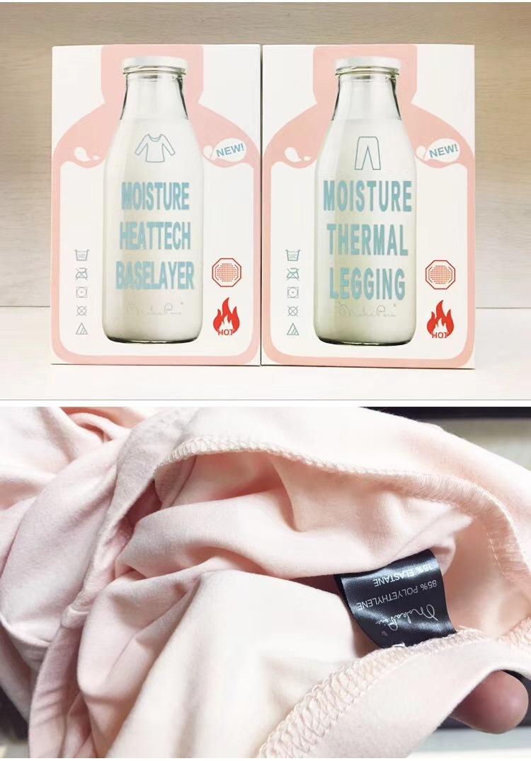 新品上市!何穗同款 日本Moko Poio美肌内衣牛奶美肤保暖保湿内衣