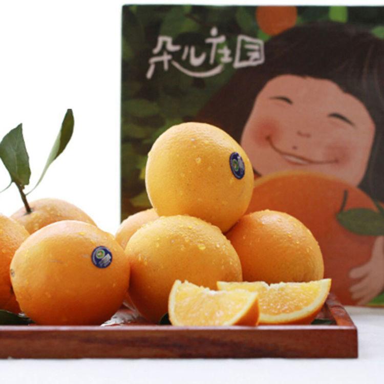 """不催熟打蜡的真""""橙"""",送给女友的年终奖:4合1""""逆龄""""美容振动棒"""