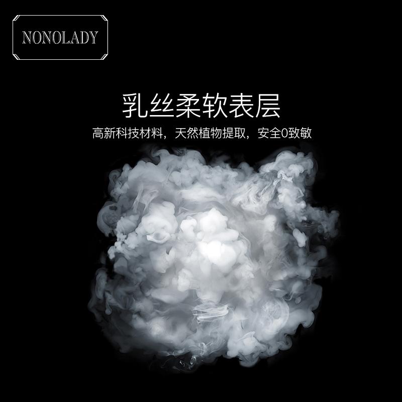 【新品上市】NONOLADY黑色乳丝竹炭卫生巾无荧光剂