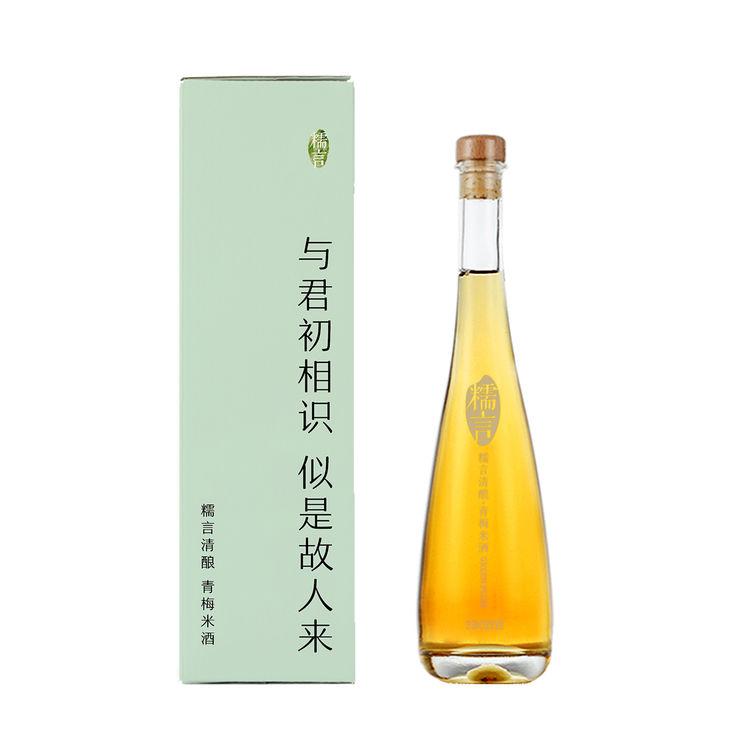 果香丰富 酸中带甜,媲美冰酒的高颜值米酒,糯言清酿