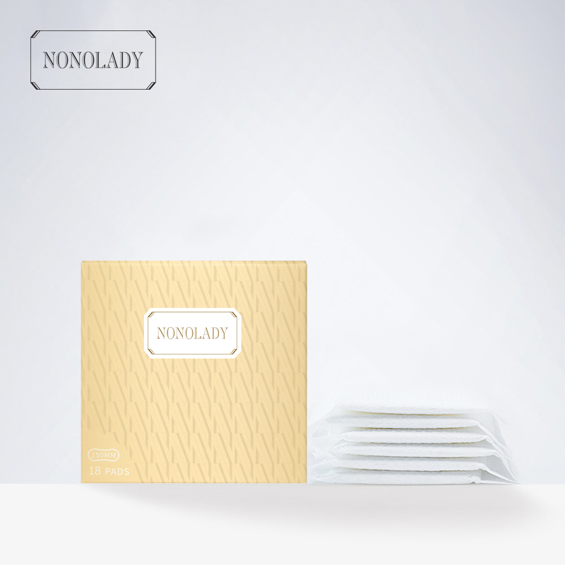 NONOLADY官网纯棉无荧光剂进口卫生巾夜用日用套装组合装正品