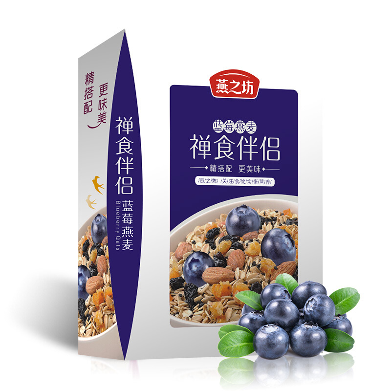 燕之坊蓝莓水果燕麦片220g/盒 即食冲饮燕麦片