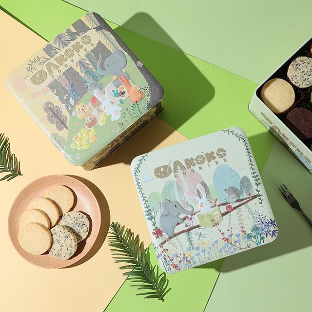 AKOKO森林九宫格曲奇480g/盒 9种口味/约72片