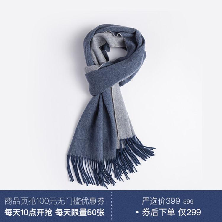 心意严选,100%羊绒围巾,品质媲美巴宝莉