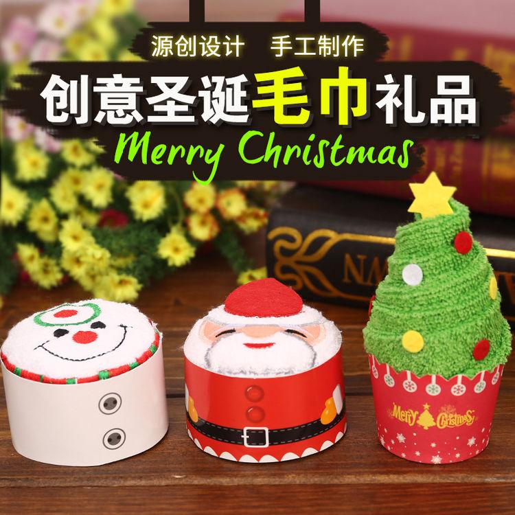 """圣诞毛巾,居家圣诞气氛很简单,这里一""""件""""帮你解决?!"""