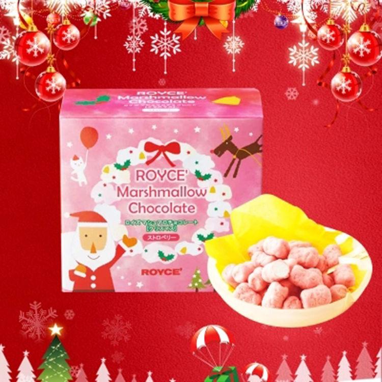 棉花糖粉色少女心礼盒,关于味蕾的圣诞限定,这些一定要吃!