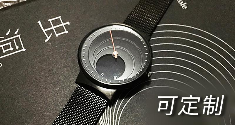 超棒礼物!虫洞概念限量版定制腕表