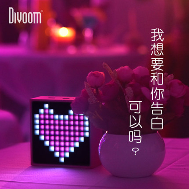 Divoom TIMEBOX-mini智能像素音箱 表白神器