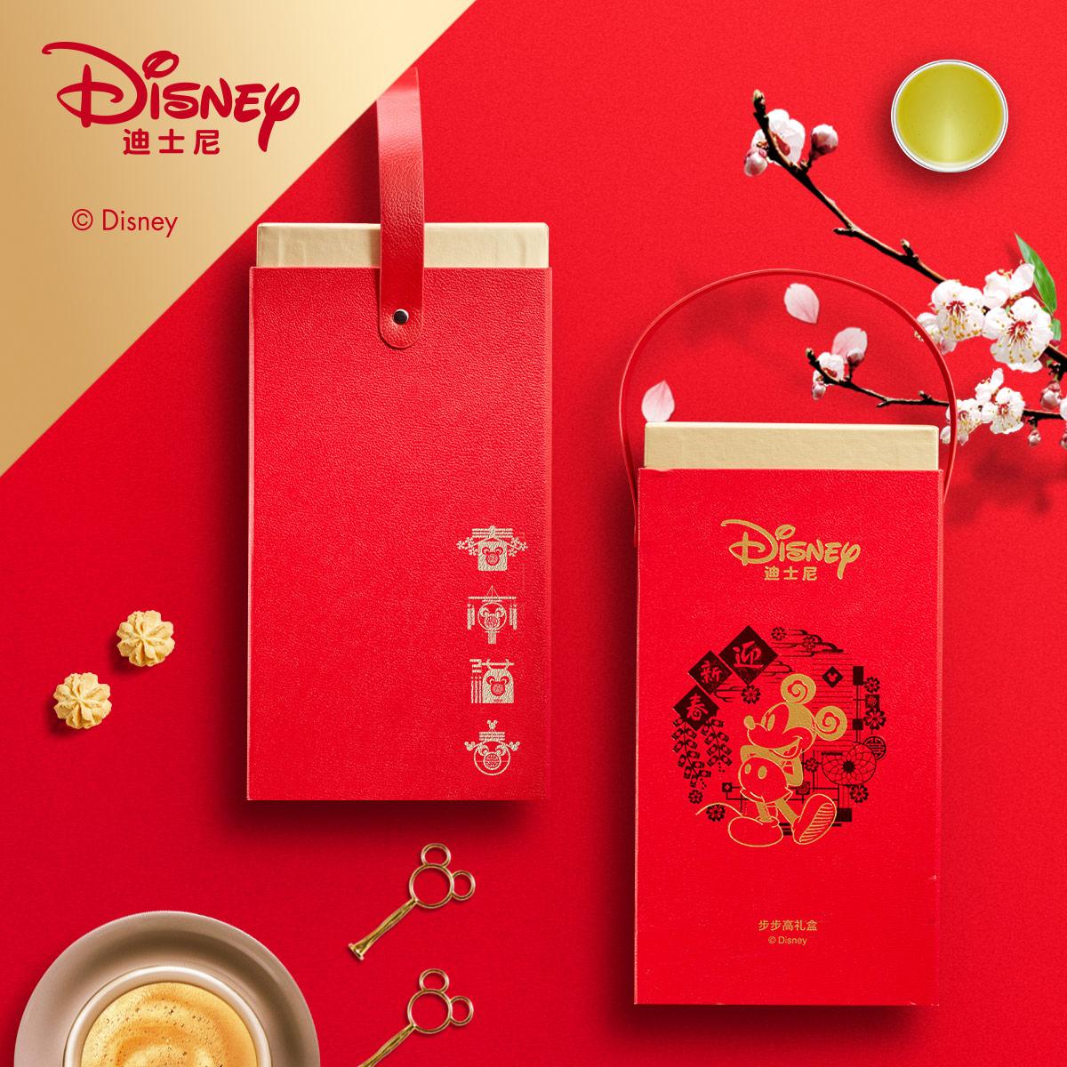迪士尼Disney步步高贺年礼盒-顺丰包邮