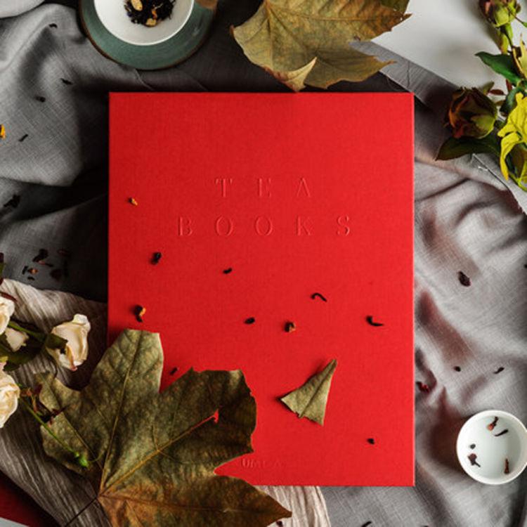 邀请你翻开这本茶书,刮脂养颜,月瘦3斤的年初贴心礼物