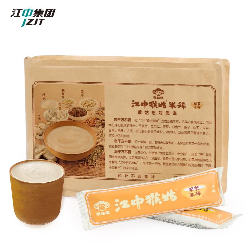 江中猴姑 早餐米稀15袋(15天装) 营养米糊麦片 暖暖你的胃