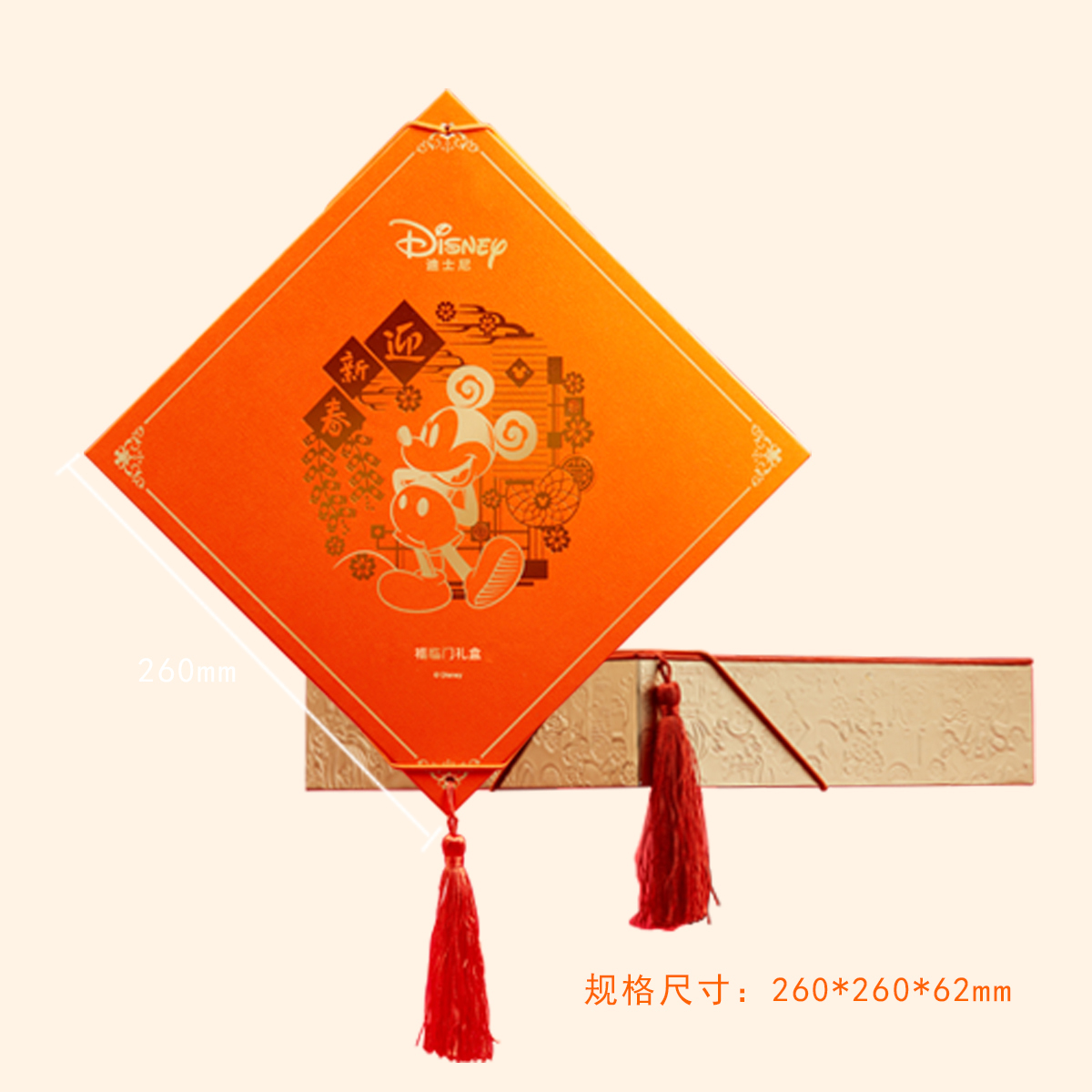 迪士尼Disney福临门贺年礼盒-顺丰包邮